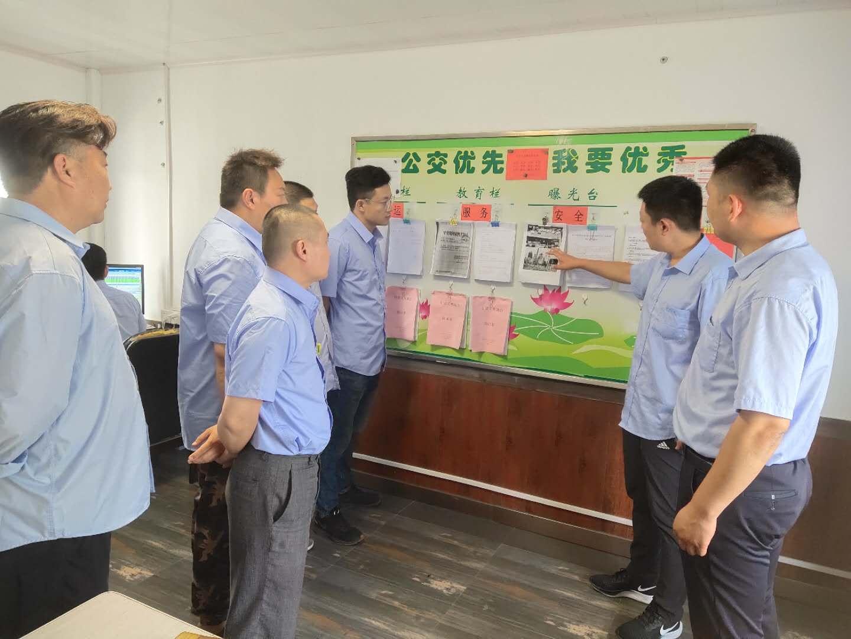 徐zhou公jiao集团针对贵zhou安shun公jiao车坠湖shi件对安全整治工作进行紧急部署