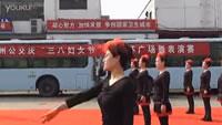 """""""三八""""妇女节广场舞表演赛结算中心"""